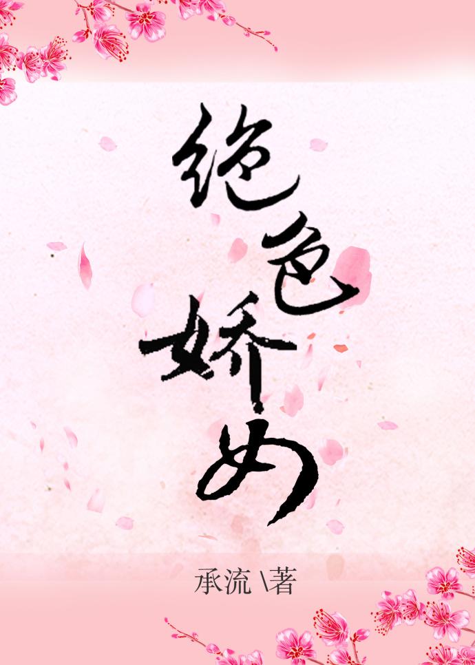 清宫:舒妃传